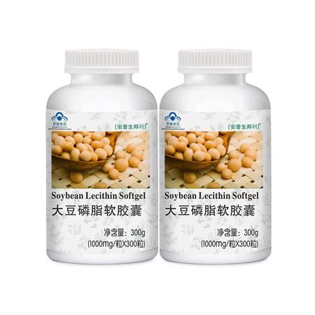 大豆磷脂软胶囊辅助降血脂中老年成人